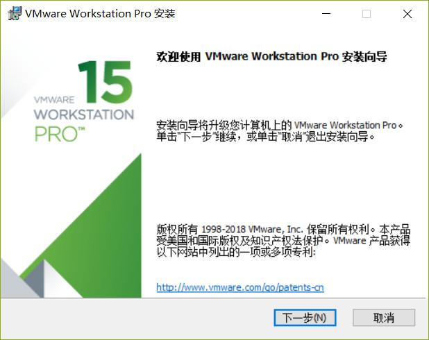 威睿虚拟机 VMware Workstation Pro 15.5.0 中文版 + 注册序列号