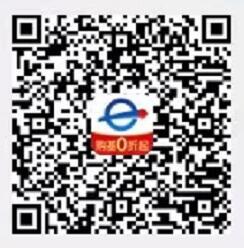 易方达E钱包,新用户领随机5—99元基金红包,可直接提现 薅羊毛 第1张
