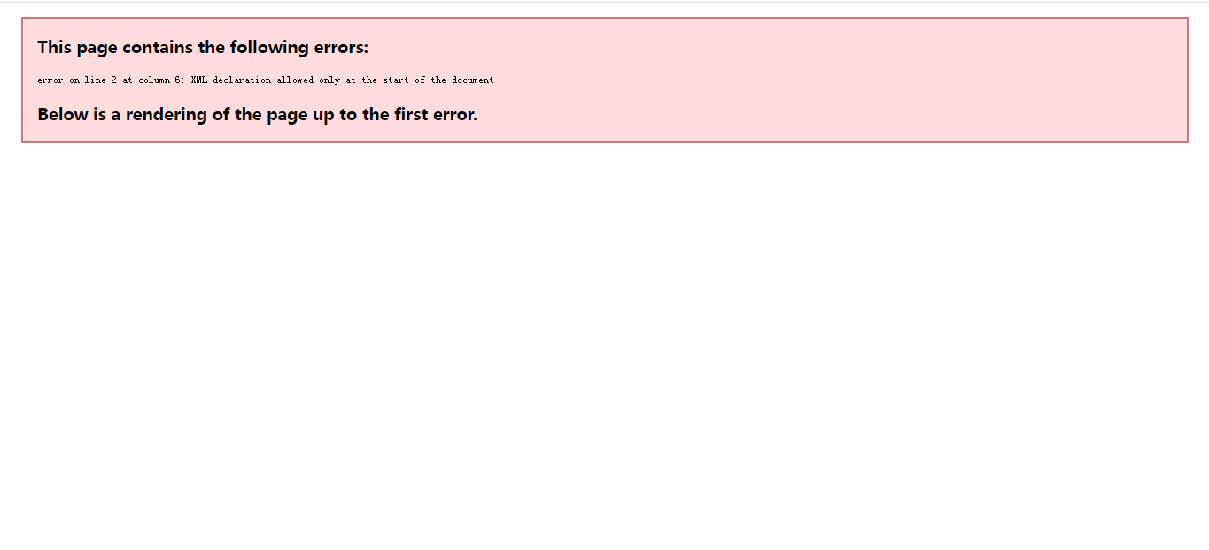 WordPress网站xml地图报错:This page contains the following errors