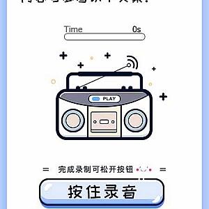 微信趣味声音测试吸粉源码_PHP声音鉴定源码