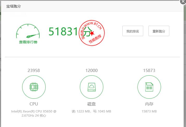 [测评]河南高防服务器使用测评