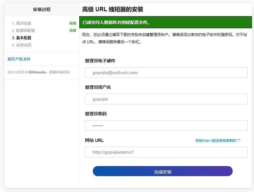 Dzi 短网址生成 URL缩短器 国外高级版源码