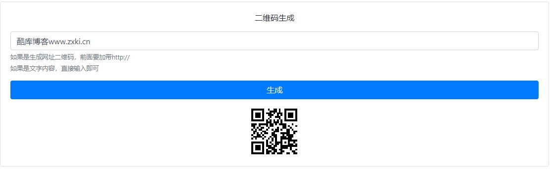 用JS写一个二维码生成器_附源码