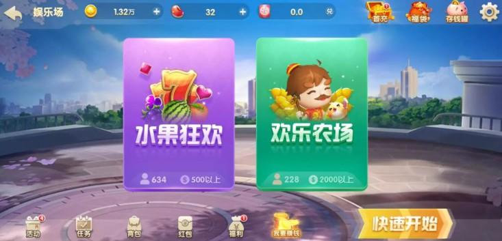 H5贝壳娱乐电玩城美化UI纯HTML5游戏源码