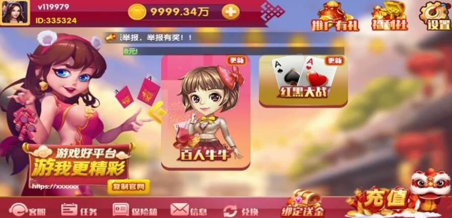 润竹棋牌 红永利二次开发全套组件安卓苹果双端 源码
