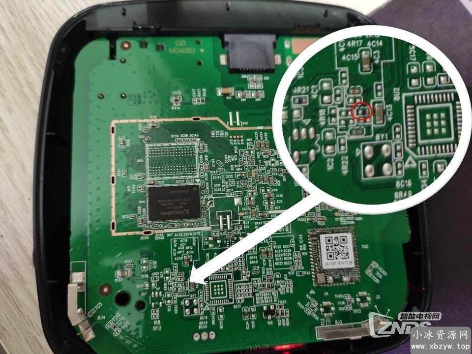 咪咕MGV2000-KL-S905L3芯片第三方破解刷机线刷固件分享-第1张图片-小冰资源网